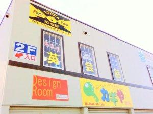 toyotaschool