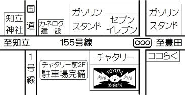 豊田地図j