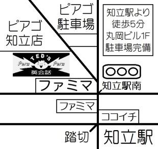 知立地図白黒